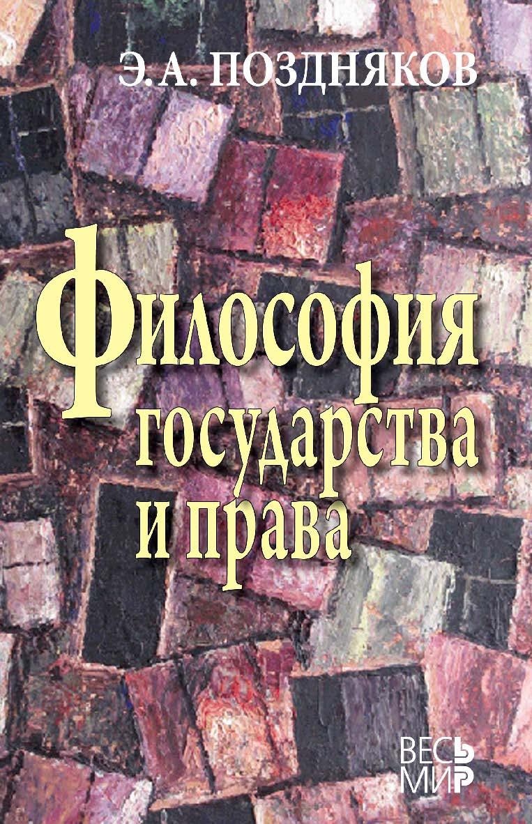 книги э позднякова об истории шебекинского края про