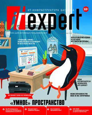 IT-Expert ISBN itmedia_13