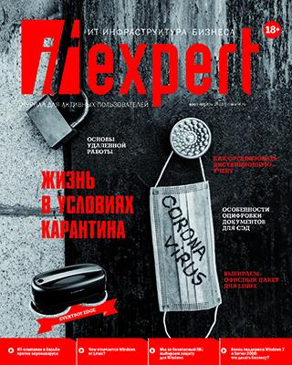 IT-Expert ISBN itmedia_01