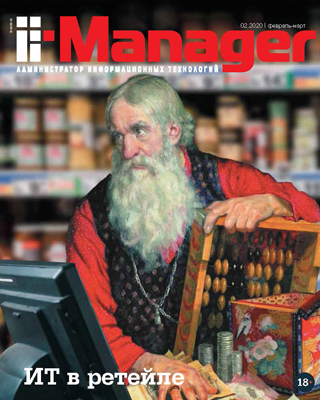 IT-Manager ISBN itmedia_28