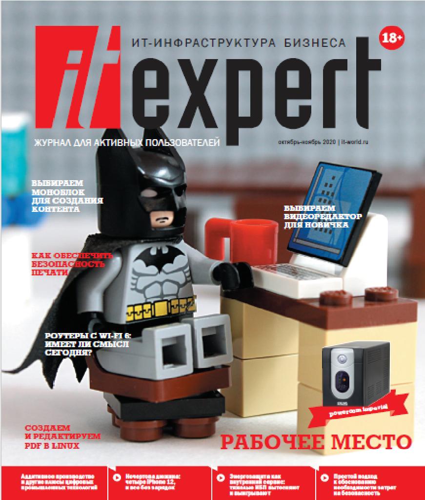 IT-Expert ISBN itmedia_50