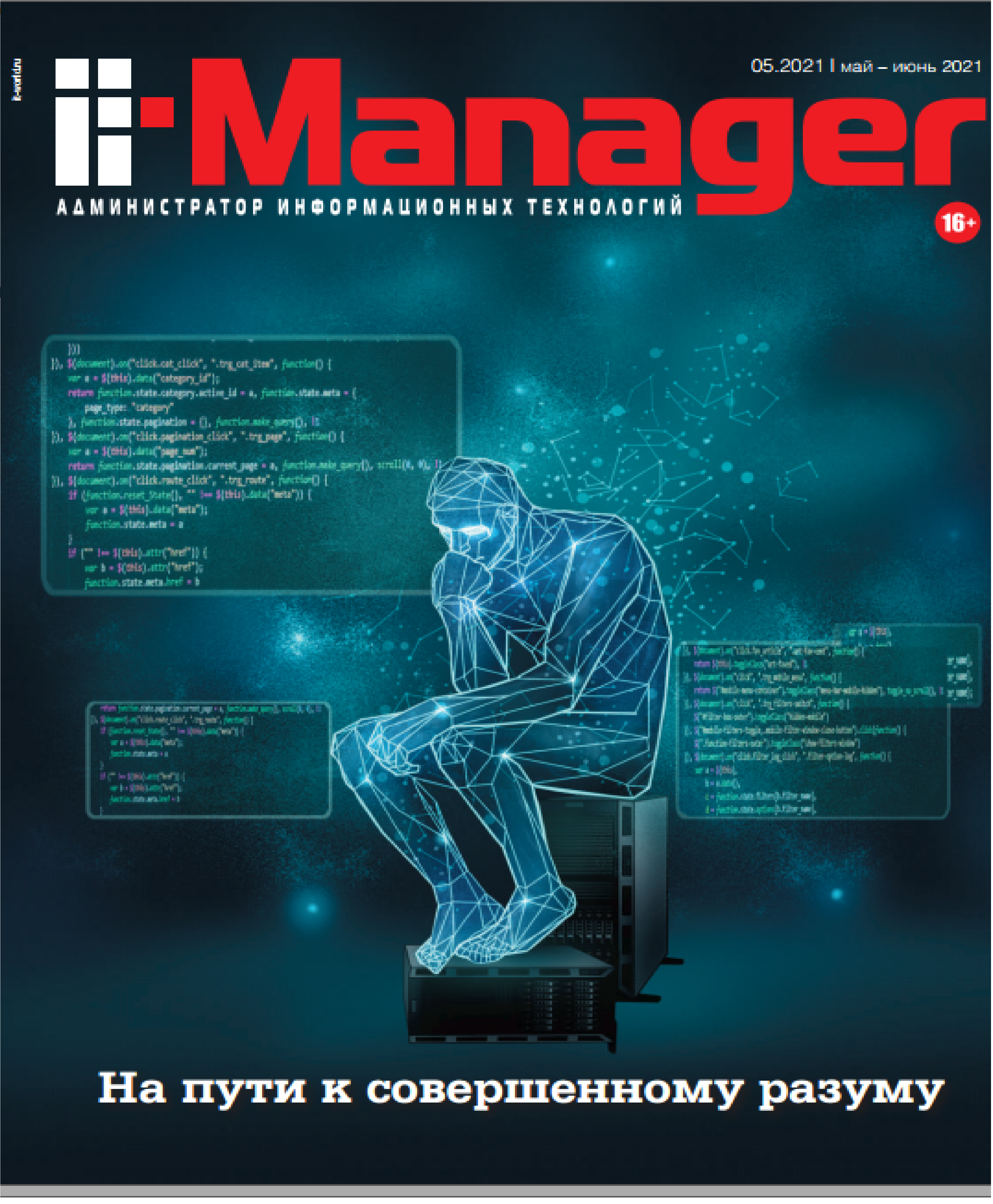 IT-Manager ISBN itm_2021_05