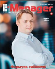 IT-Manager ISBN itm_2021_06