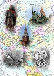 История России с древнейших времен до наших дней  – 2-е изд., перераб. и доп. ISBN 978-5-9765-4435-2