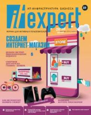 IT-Expert ISBN itmedia_05