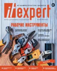 IT-Expert ISBN itmedia_06