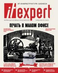 IT-Expert ISBN itmedia_08