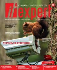 IT-Expert ISBN ite_2021_07