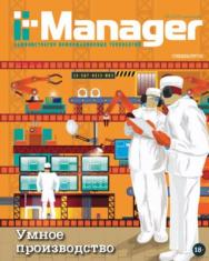 IT-Manager ISBN itmedia_21