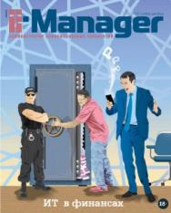 IT-Manager ISBN itmedia_26