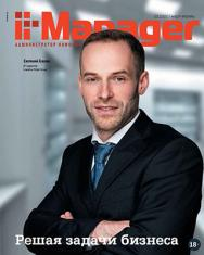 IT-Manager ISBN itmedia_16