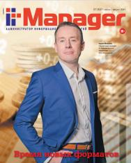 IT-Manager ISBN itm_2021_07