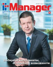 IT-Manager ISBN itm_2021_08