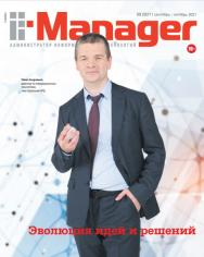 IT-Manager ISBN itm_2021_09