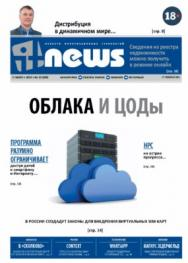IT-News ISBN itmedia_42