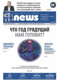 IT-News ISBN itmedia_45