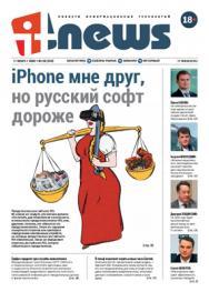IT-News ISBN itmedia_46