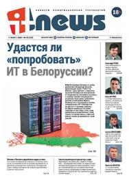 IT-News ISBN itmedia_32