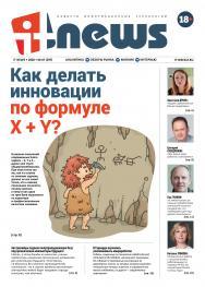 IT-News ISBN itmedia_34