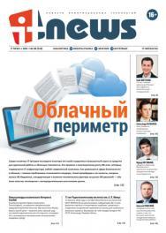 IT-News ISBN itn_2021_08