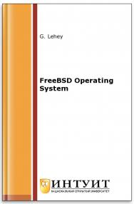 FreeBSD Operating System ISBN intuit010