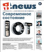 IT-News ISBN itmedia_53