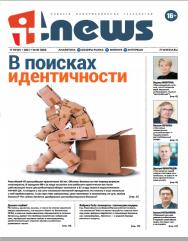 IT-News ISBN itmedia_n02_21