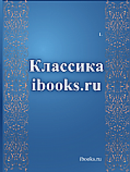 Талисман ISBN